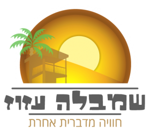 logo-t1@2x